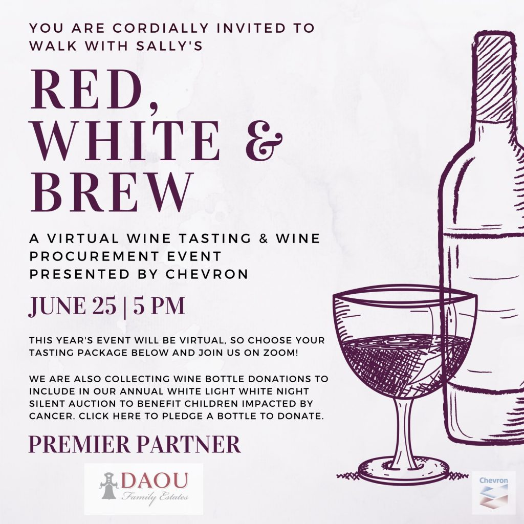 Red White & Brew invitation supporting Walk With Sally